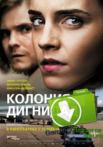 Колония Дигнидад / Colonia (2015) WEB-DLRip