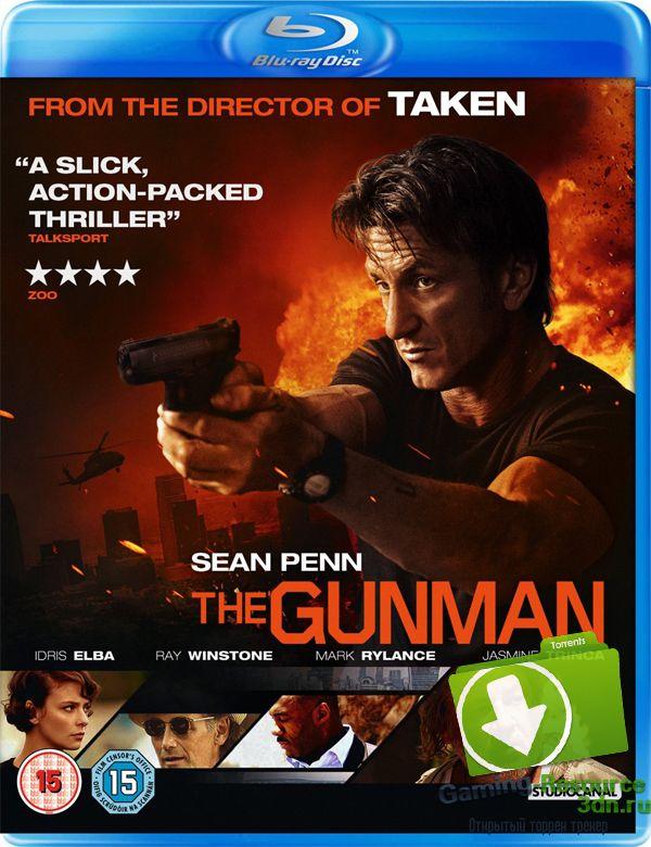 Ганмен / the gunman (2015) bdrip » goldtracker. Org золотой.