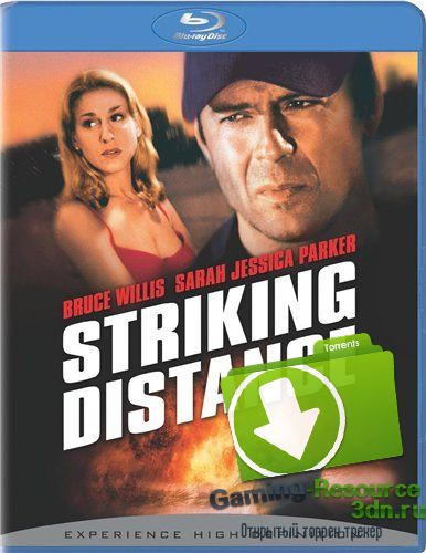 На расстоянии удара / Striking Distance (1993) BDRip