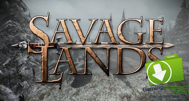 Savage Lands v0.8.3.158 [Steam Early Access] от 5 апреля 2016