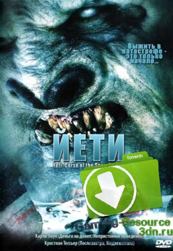 Йети / Yeti: Curse of the Snow Demon (2008) DVDRip