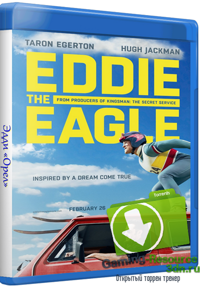 Эдди «Орел» / Eddie the Eagle (2016) WEBRip 1080p