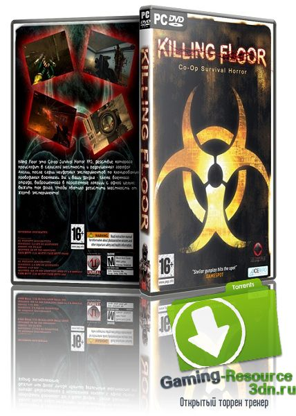 Killing Floor [v 1064] (2009) PC | RePack by Defoz