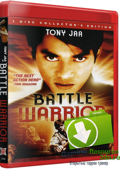 Битва воина / Battle Warrior / Nuk soo dane song kram (1996) DVDRip