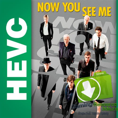 Иллюзия обмана / Now You See Me (2013) BDRip HEVC 720p