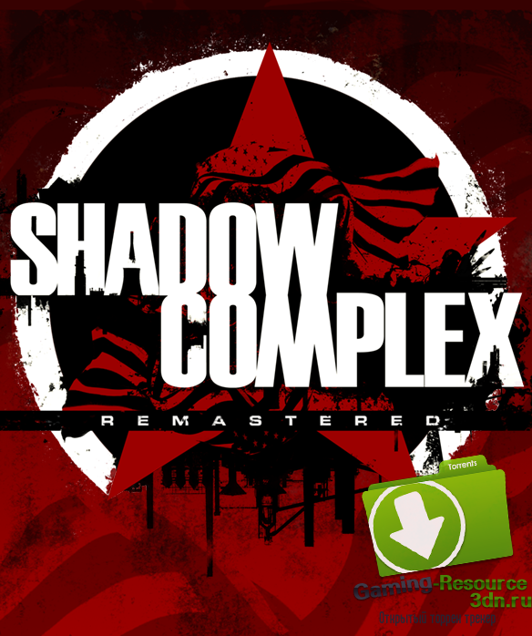 Shadow Complex Remastered (ENG / RUS) [Repack] от R.G. Catalyst
