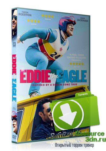 Эдди «Орел» / Eddie the Eagle (2016) WEB-DLRip-AVC