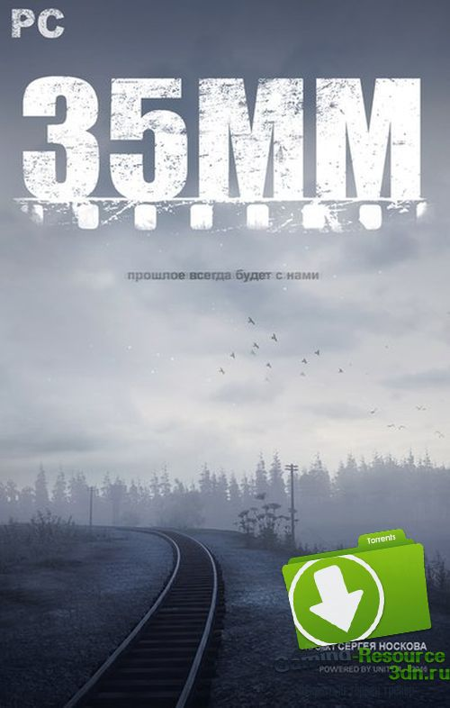 35MM (2016) [RUS/ENG] by Choice