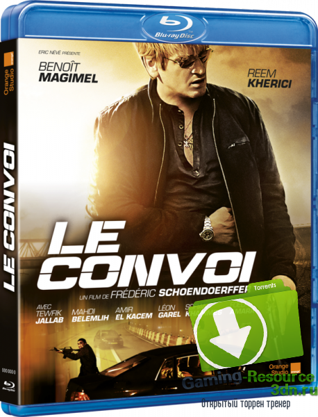 Конвой / Le convoi (2016) BDRip