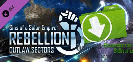 Sins of a Solar Empire: Rebellion + Outlaw Sectors + 2DLC (ENG)