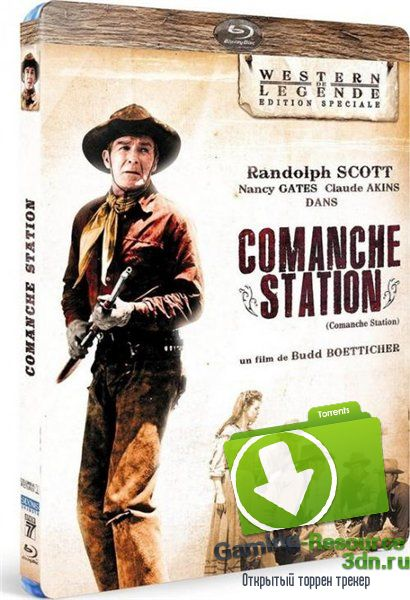Станция Команч / Comanche Station (1960) HDRip