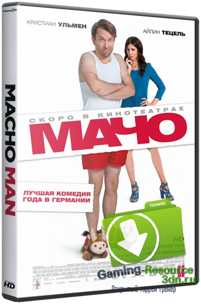 Мачо Мэн / Macho Man (2015) HDRip