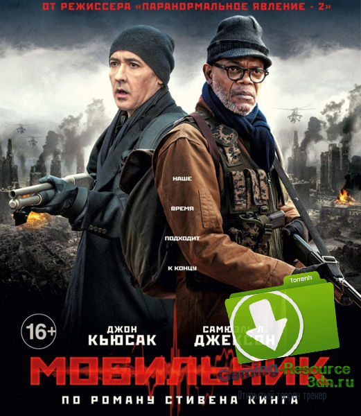 Мобильник / Cell (2016) WEB-DLRip