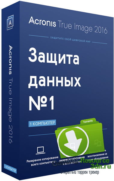 Acronis True Image 2016 19.0 Build 6571 + BootCD [ISO] RePack by KpoJIuK (Тихая установка!)