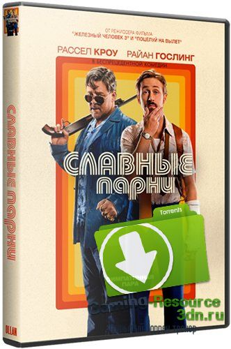 Славные парни / The Nice Guys (2016) WEB-DLRip-AVC