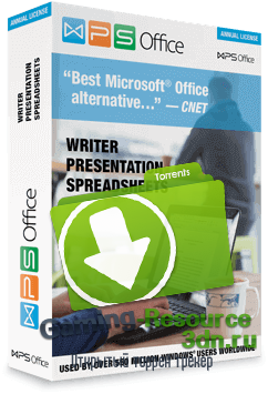 WPS Office 2016 Premium 10.1.0.5510