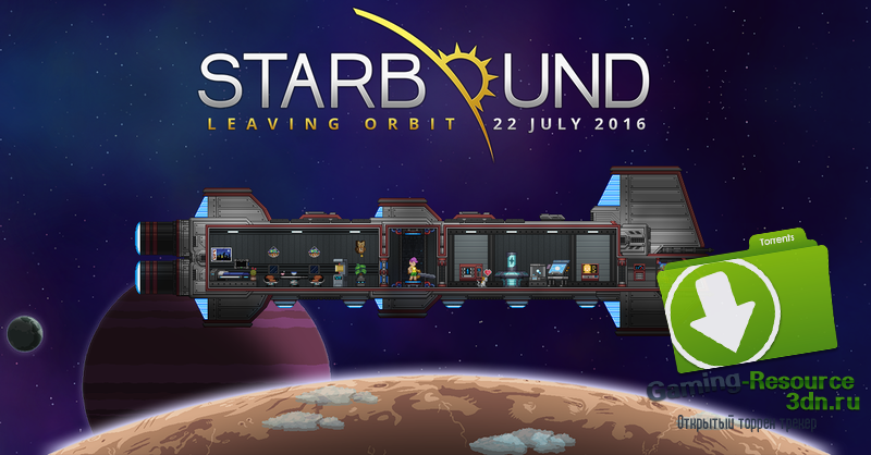 Starbound 1.0 - Leaving Orbit [2016] GOG