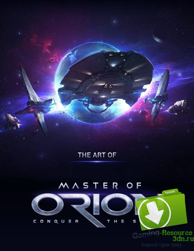 Master of Orion [RUS / ENG] [v48.3.1] (2016) | RePack от Azaq