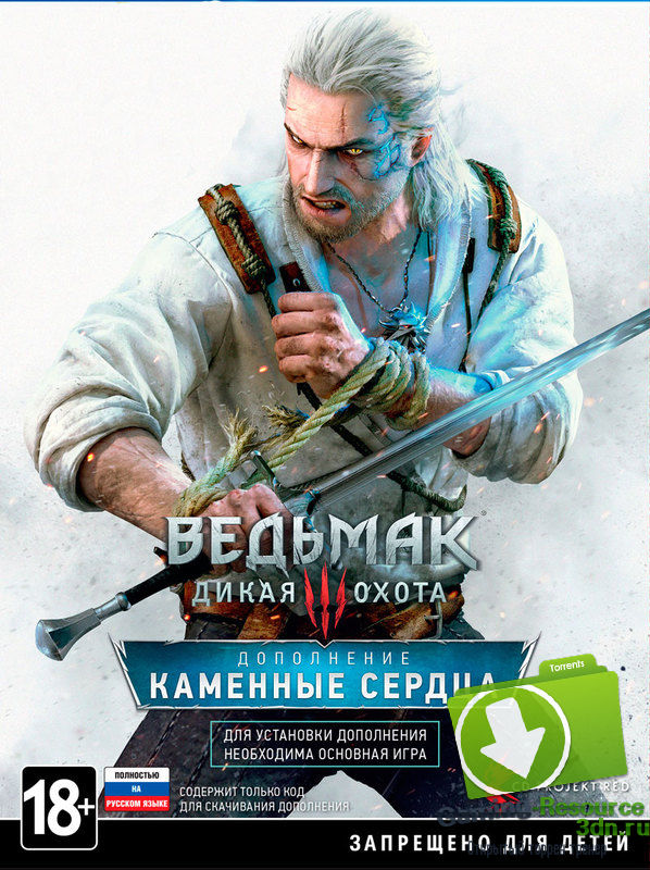 Ведьмак 3: Дикая Охота / The Witcher 3: Wild Hunt - Game of the Year Edition (v.1.30 +18 DLC) {RUS|ENG} [Repack] от xatab Обновлено 31.08.20