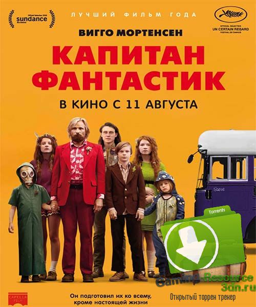 Капитан Фантастик / Captain Fantastic (2016) WEB-DLRip