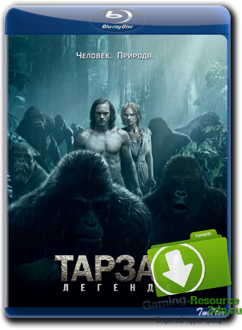 Тарзан. Легенда / The Legend of Tarzan (2016) BDRip