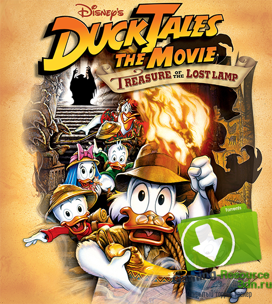 Утиные истории: Заветная лампа / DuckTales: The Movie - Treasure of the Lost Lamp (1990) WEB-DL 1080p
