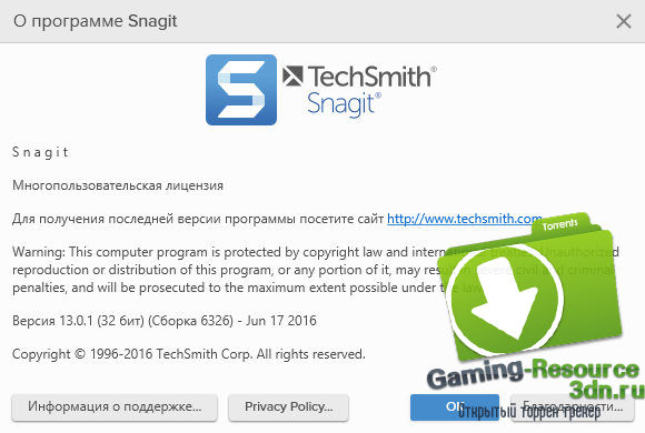 TechSmith SnagIt 13.0.1 Build 6326 RePack by KpoJIuK (Тихая установка)