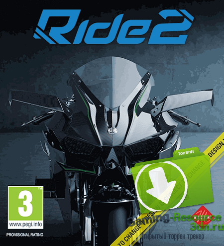 Ride 2 [L] [ENG / MULTI6] (2016)