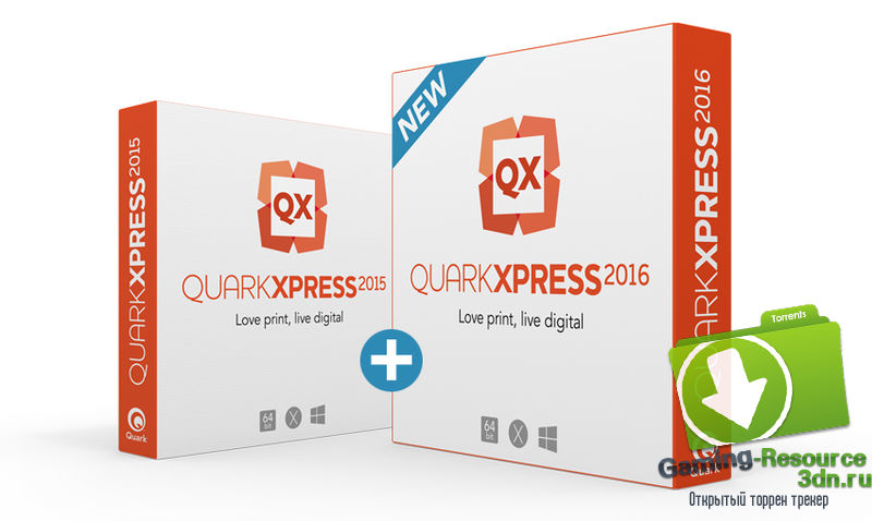 QuarkXPress 2016 v.12.1