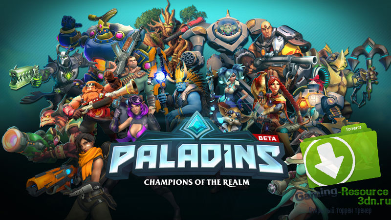 Paladins: Champions of the Realm 2016