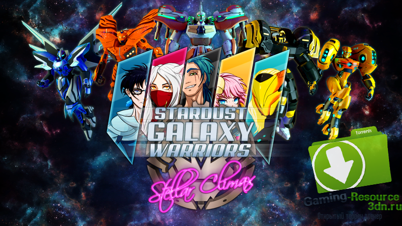 Stardust Galaxy Warriors: Stel...
