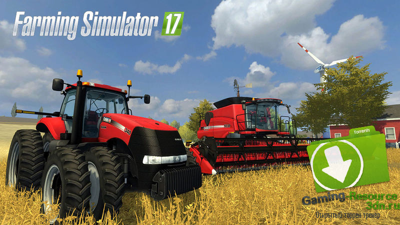 Farming Simulator 17(3DM)