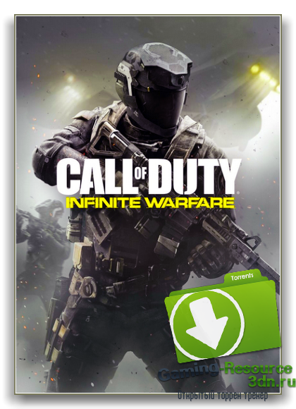 Call of Duty: Infinite Warfare Digital Deluxe Edition (Infinity Ward) (RUS|RUS) [RIP] by xatab