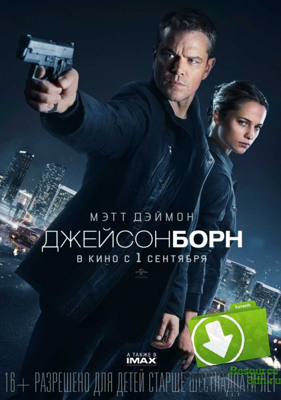 Джейсон Борн / Jason Bourne (2016) BDRip-AVC