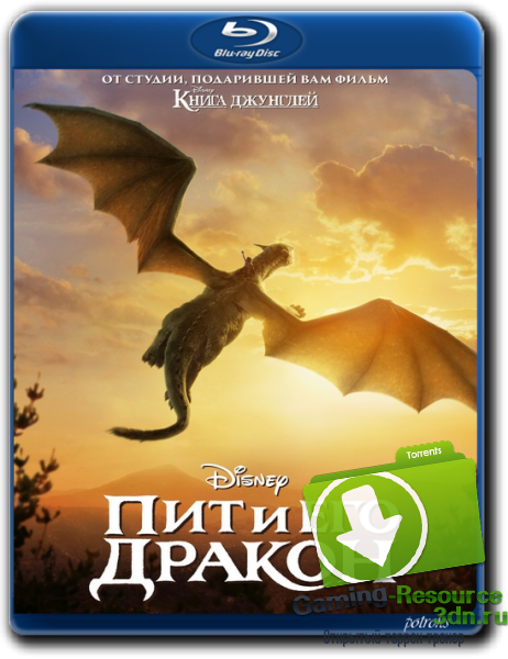 Пит и его дракон / Pete's Dragon (2016) BDRip-AVC