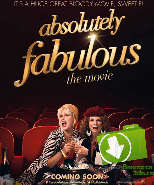 Просто потрясающе / Absolutely Fabulous: The Movie (2016) HDRip
