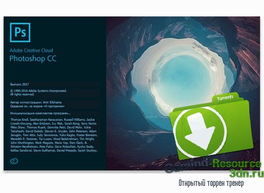 Adobe Photoshop CC 2017.0.0 (2016.10.12.r.53) [22.11.2016] (2016) PC | RePack by D!akov