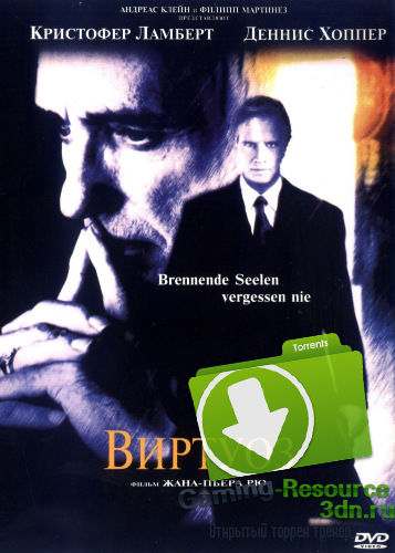 Виртуоз / The Piano Player (2002) DVDRip