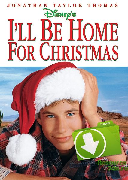 Я буду дома к Рождеству / I'll Be Home for Christmas (1998) DVDRip