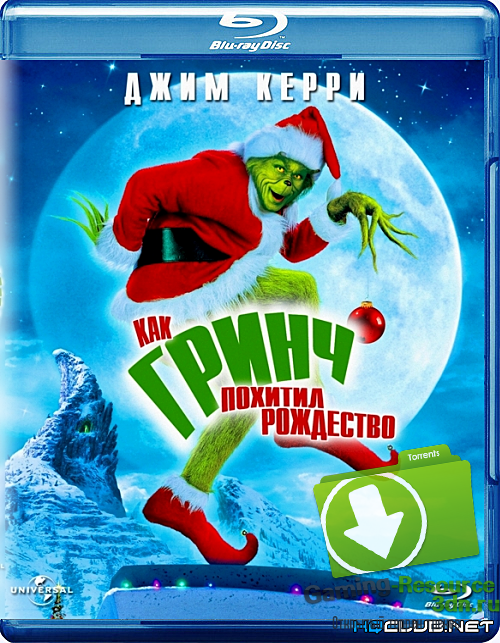 Гринч – похититель Рождества / How the Grinch Stole Christmas [15th Anniversary Remastered Edition] (2000) BDRip