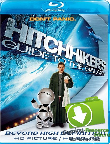 Автостопом по галактике / The Hitchhiker's Guide to the Galaxy (2005) BDRip 720p
