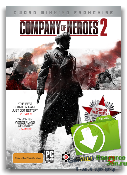 Company of Heroes 2: Master Collection [v 4.0.0.21647 + DLC's] (2014) PC | RePack от xatab