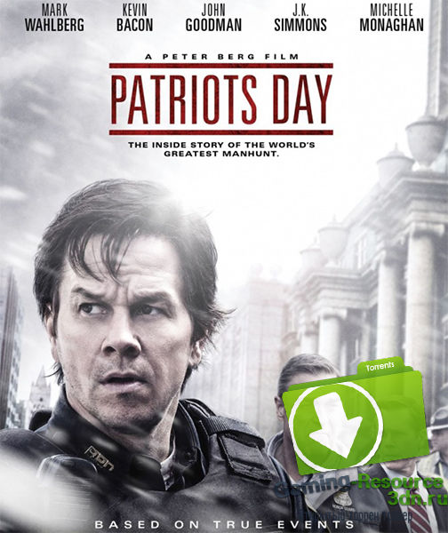 День патриота / Patriots Day (2016) DVDScr