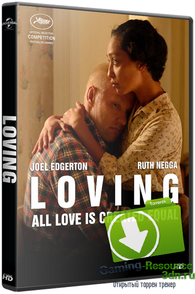 Лавинг / Loving (2016) WEB-DLRip