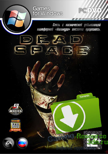 Dead Space [v.1.0.0.222]