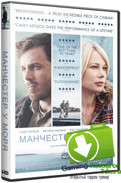 Манчестер у моря / Manchester by the Sea (2016) DVDScr