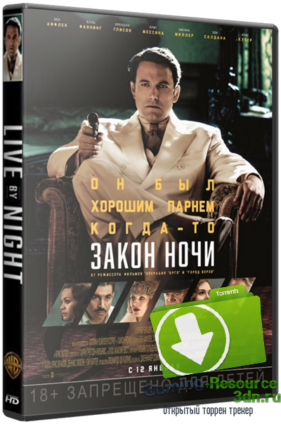 Закон ночи / Live by Night (2016) DVDScr (Звук с CAMRip)