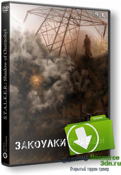 S.T.A.L.K.E.R.: Shadow of Chernobyl - Закоулки правды