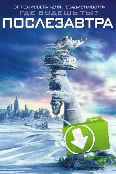 Послезавтра / The Day After Tomorrow (2004) BDRip HEVC 1080p