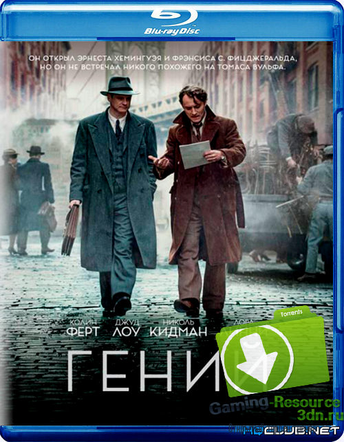 Гений / Genius (2016) BDRip